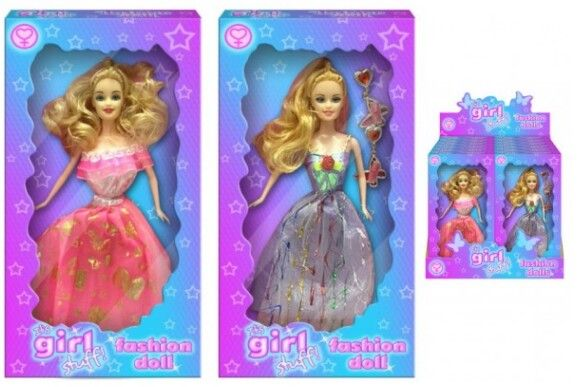Girl Stuff Fashion Doll
